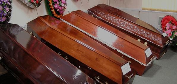 Ритуальные гробы